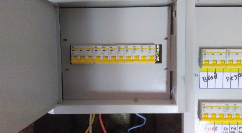 Установка электрощита и щитового оборудования